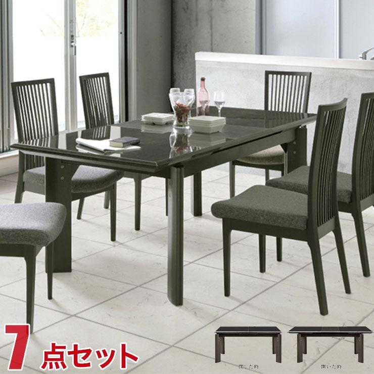ダイニングテーブルセット 6人掛け モダン おしゃれ 高級感溢れる 鏡面ブラックの 伸長式テーブルセット オフセット 6人用 椅子6脚 完成品 輸入品 送料無料