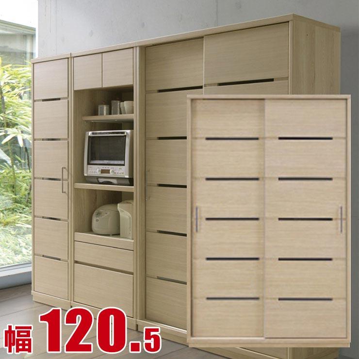 食器棚 収納 引き戸 スライド 完成品 120 ホワイトオーク杢の表情豊かで優しい雰囲気のカップボード エーゲ 幅120.5cm キッチン収納 完成品 輸入品 送料無料