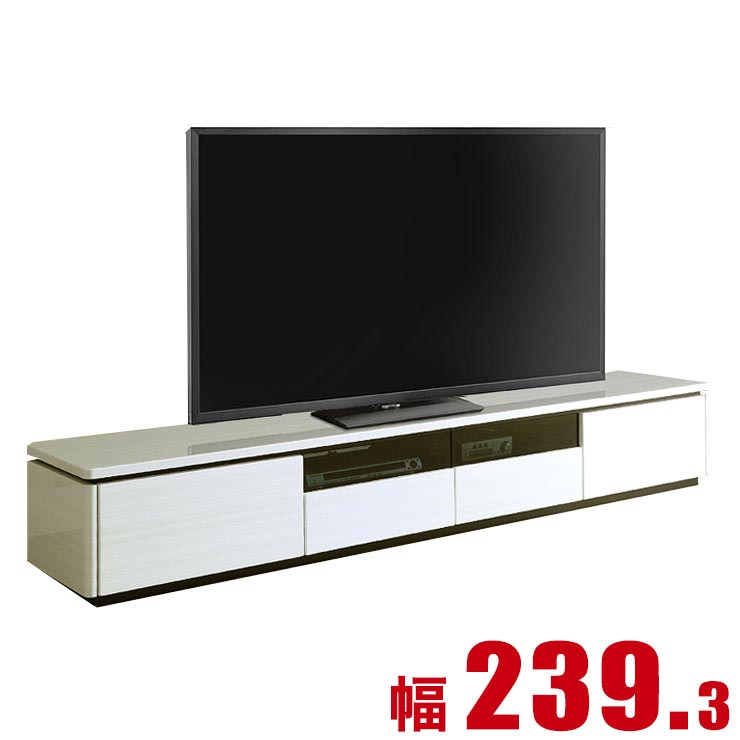 テレビ台 240 ローボード 完成品 シンプル 安い 収納 TVボード ラトジー TVボード幅239.3cm AVチェスト テレビラック 完成品 輸入品 送料無料