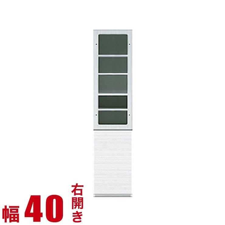 壁面収納 棚 キャビネット ピエモンテ ガラスキャビネット 幅40cm 右開き 収納 棚 サイドボード 書棚 リビングボード ホワイト 完成品 完成品 輸入品 送料無料