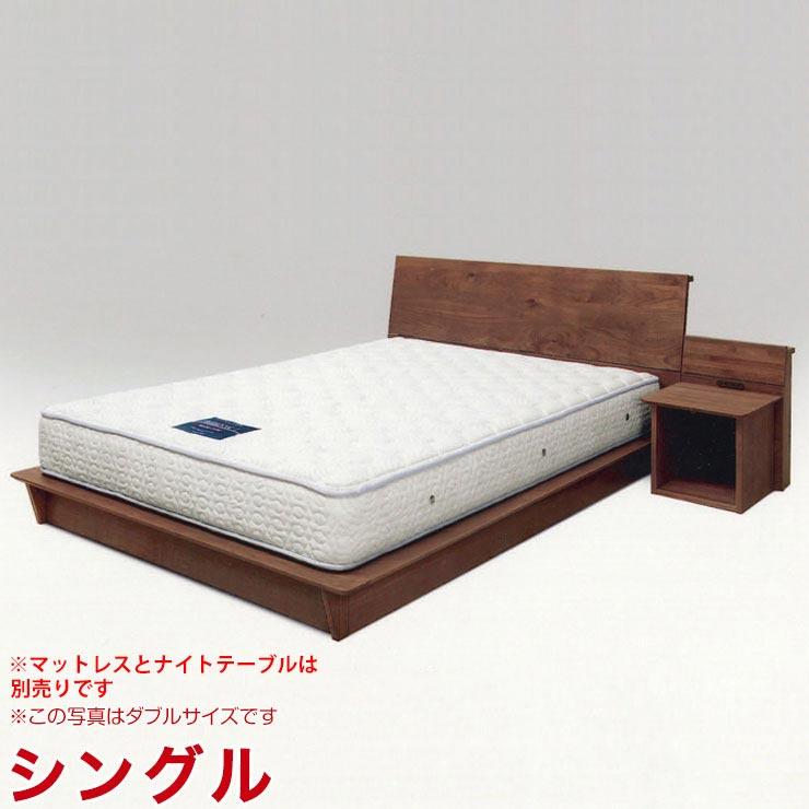 シングルベッド おしゃれ シングルベッドフレーム ヴェルタ 幅112cm フレームのみ すのこ 完成品 日本製 送料無料