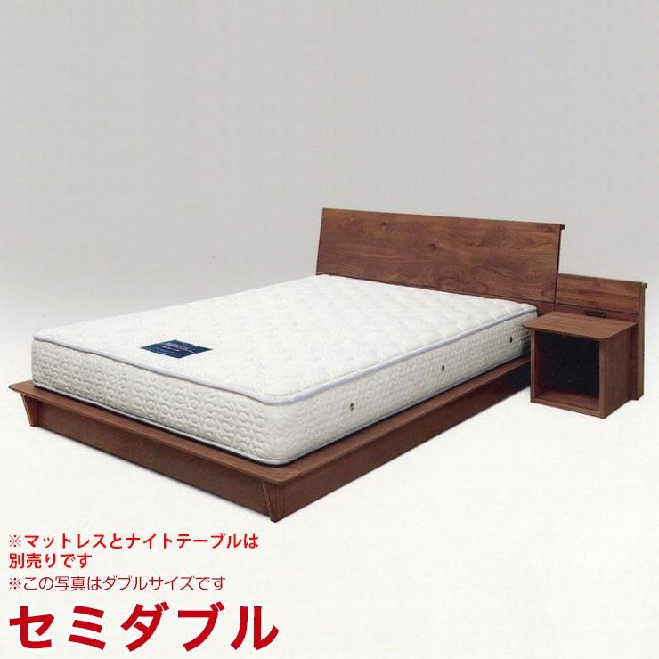 セミダブルベッド おしゃれ セミダブルベッドフレーム ヴェルタ 幅132cm フレームのみ すのこ 完成品 日本製 送料無料