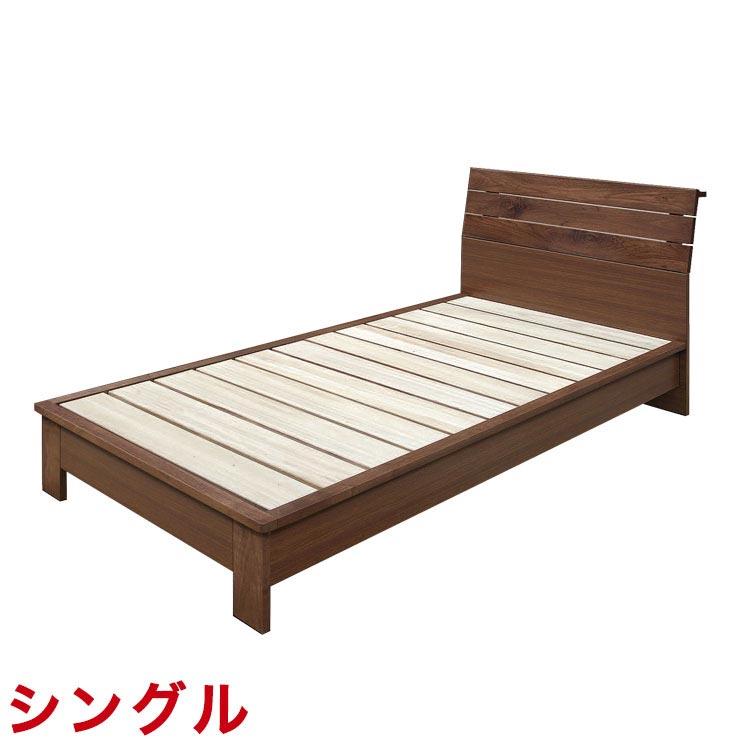 シングルベッド おしゃれ すのこ シングルベッドフレーム ギオン 幅100cm ウォールナット フレームのみ 完成品 日本製 送料無料