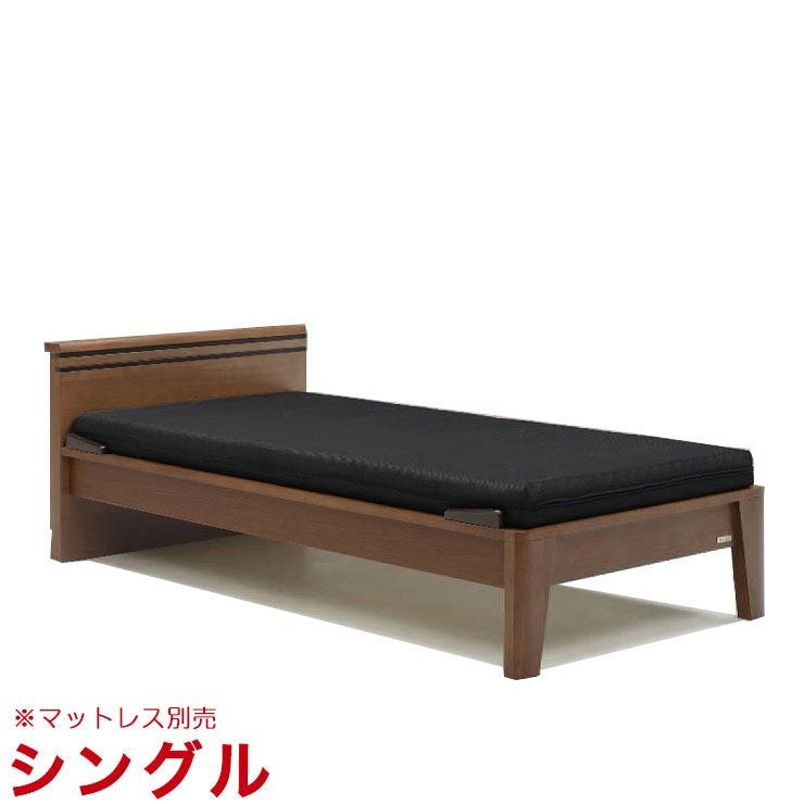 シングルベッド おしゃれ シングルベッドフレーム レイアース 幅104.5cm ブラウン フレームのみ 完成品 輸入品 送料無料