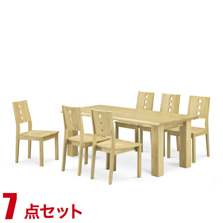ダイニングセット ダイニングテーブル ラバーウッド 無垢材 ベルナ ダイニング7点セット(180テーブル・チェア6脚) 椅子 食卓 テーブル ラバーウッド無垢 シンプル モダン 新生活 完成品 輸入品 送料無料