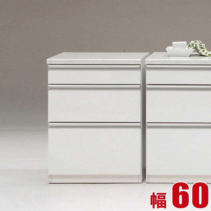 キッチンカウンター 収納 完成品 60 レンジラック ホワイト ペリド カウンター 幅60cm 日本製 完成品 日本製 送料無料
