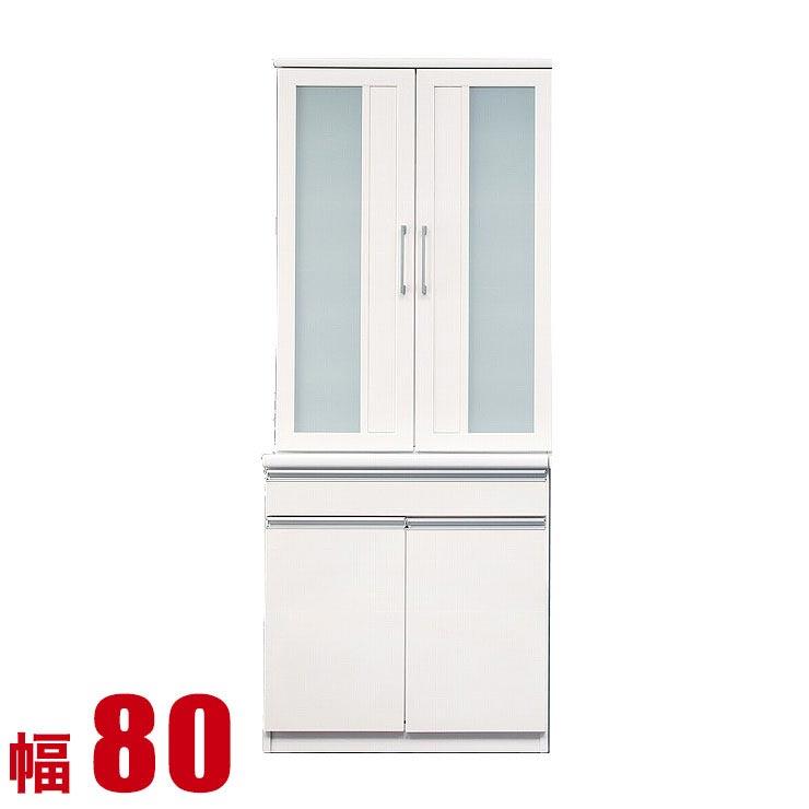 【送料無料/設置無料】 日本製 食器棚 ジュライ ハイタイプ 幅80 奥行48 高さ197 ゼブラホワイト