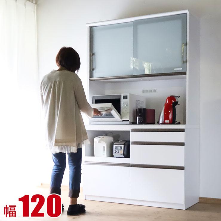 食器棚 ロデオ ホワイト 幅120 ロータイプ 完成品 日本製 送料無料