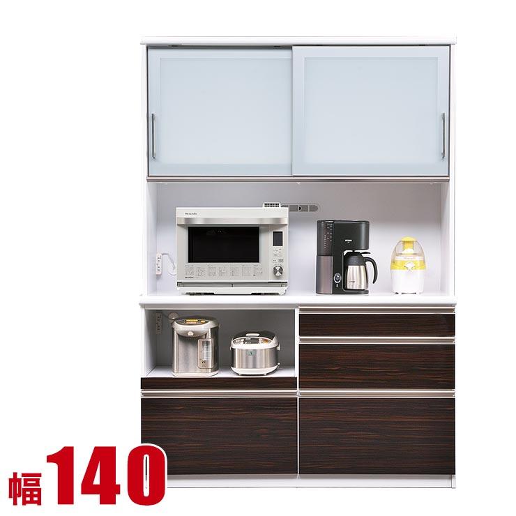 食器棚 ロデオ ブラウン 幅140 ロータイプ 完成品 日本製 送料無料