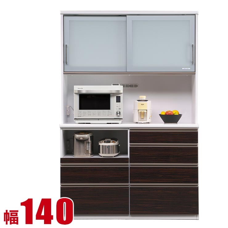 食器棚 ロデオ ブラウン 幅140 ハイタイプ 完成品 日本製 送料無料
