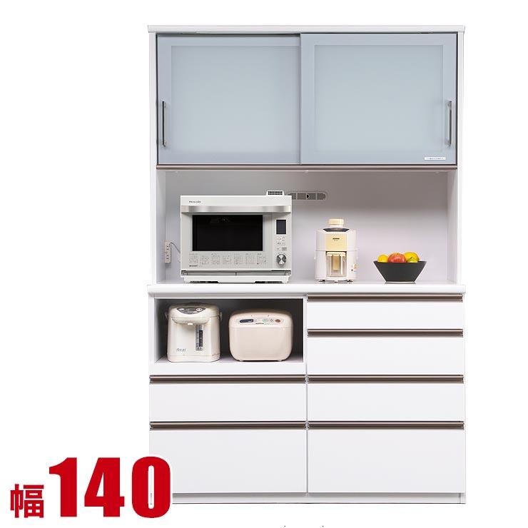 食器棚 ロデオ ホワイト 幅140 ハイタイプ 完成品 日本製 送料無料