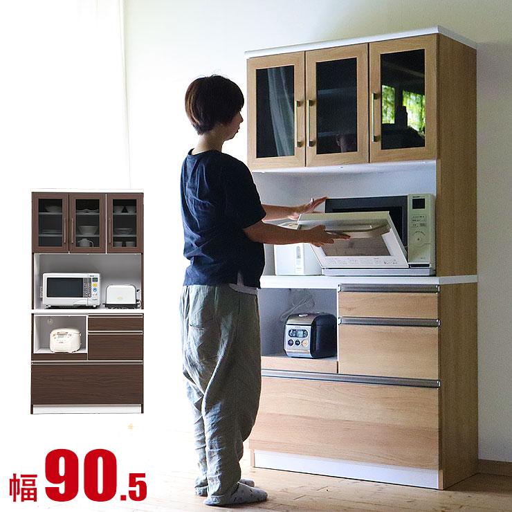 食器棚 ウィリー ブラウン オーク 幅90 開戸タイプ 木目 完成品 日本製 送料無料