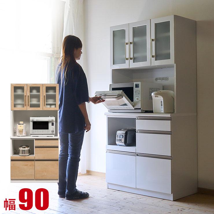 食器棚 カカオ レンジ台 幅90cm ゼブラホワイト メープル 鏡面 キッチンボード オープンボード カップボード キッチン収納 設置無料 送料無料 完成品 日本製 完成品 日本製 送料無料