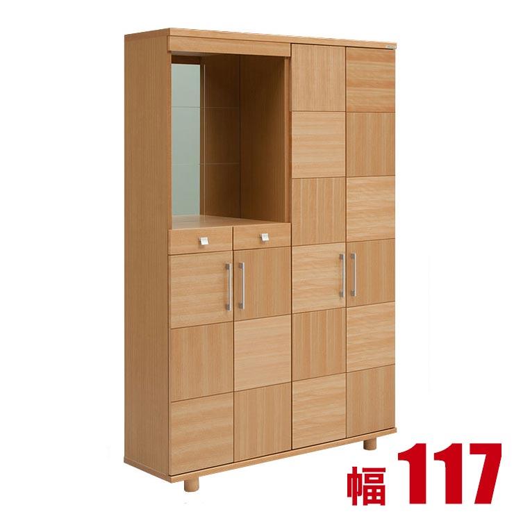 下駄箱 シューズボックス マキシー ナチュラル 幅117cm 完成品 日本製 送料無料