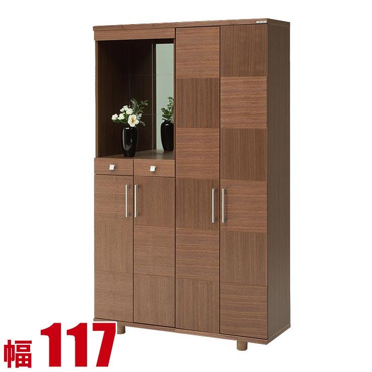 下駄箱 シューズボックス マキシー ウォールナット 幅117cm 完成品 日本製 送料無料