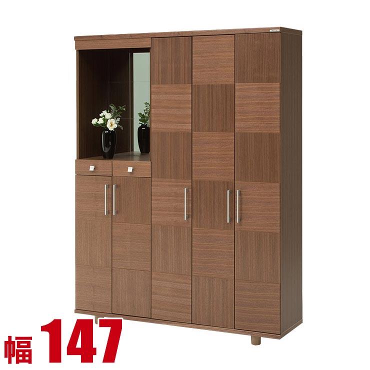 下駄箱 シューズボックス マキシー ウォールナット 幅147cm 完成品 日本製 送料無料