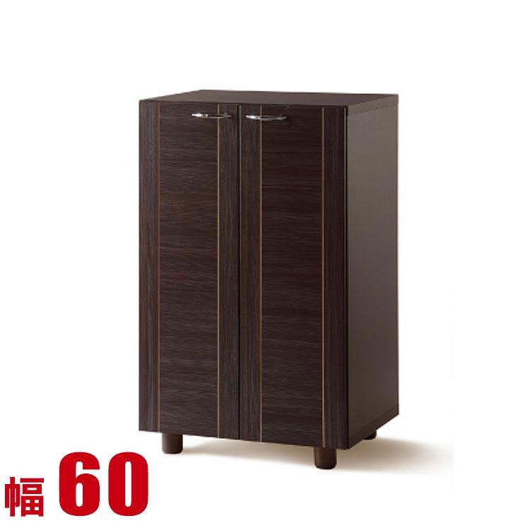 下駄箱 シューズボックス ロータイプ キャパティ ブラック 幅60cm 完成品 日本製 送料無料
