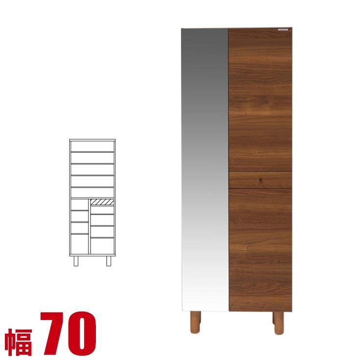 下駄箱 シューズボックス ハイタイプ 千乃 ブラウン 幅70cm 完成品 日本製 送料無料