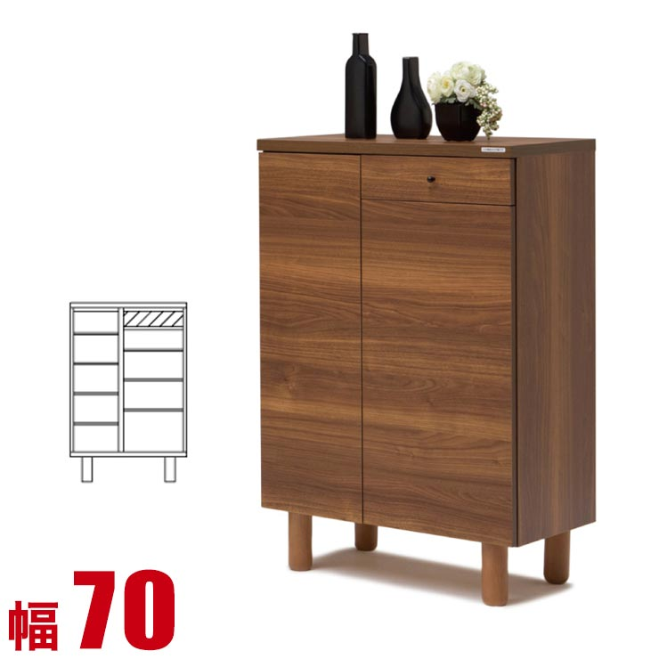 下駄箱 シューズボックス ロータイプ 千乃 ブラウン 幅70cm 完成品 日本製 送料無料