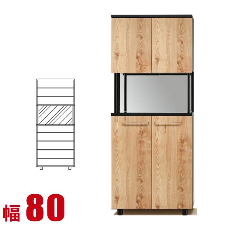 下駄箱 シューズボックス マロン 下駄箱 シューズボックス ハイタイプ ナチュラル 幅80cm 完成品 日本製 送料無料