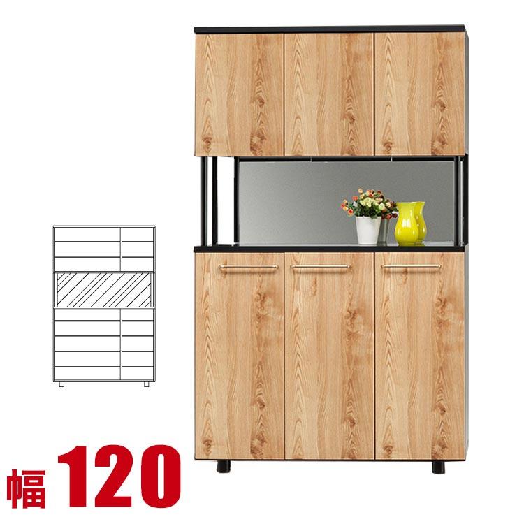 下駄箱 シューズボックス マロン 下駄箱 シューズボックス ハイタイプ ナチュラル 幅120cm 完成品 日本製 送料無料