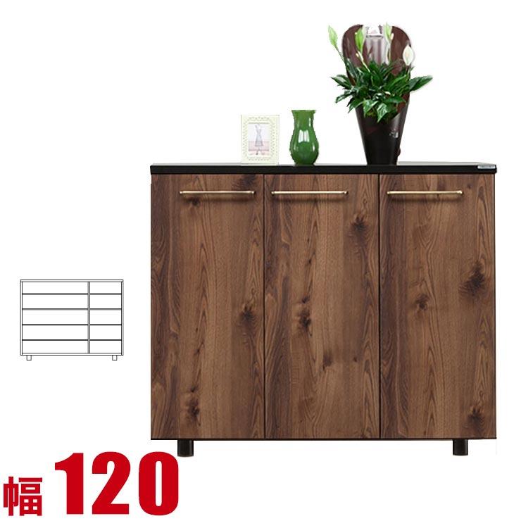 下駄箱 シューズボックス ロータイプ マロン ブラウン 幅120cm 完成品 日本製 送料無料