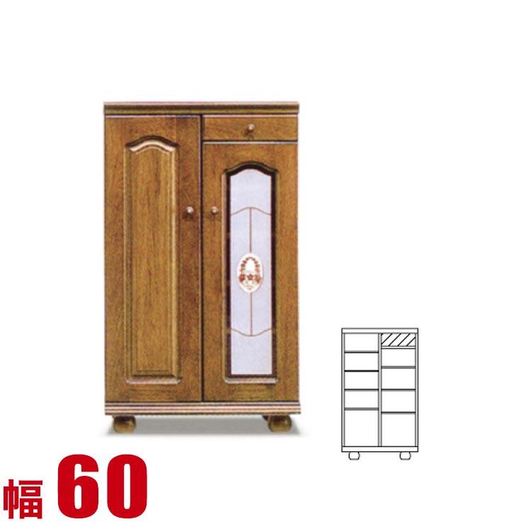 下駄箱 シューズボックス バルボッサ ロータイプ 幅60cm 完成品 日本製 送料無料