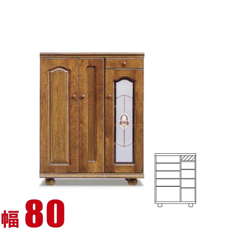 下駄箱 シューズボックス バルボッサ ロータイプ 幅80cm 完成品 日本製 送料無料