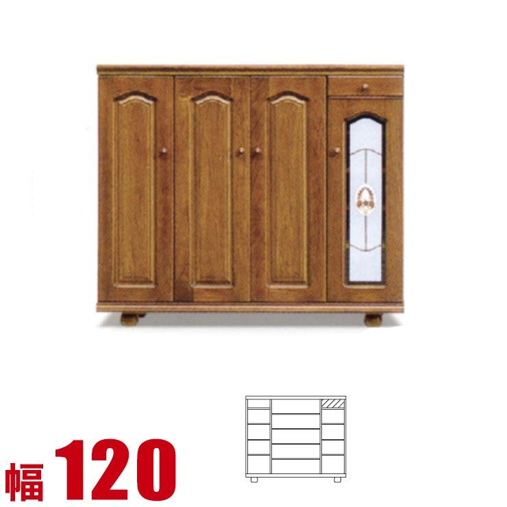 下駄箱 シューズボックス バルボッサ ロータイプ 幅120cm 完成品 日本製 送料無料