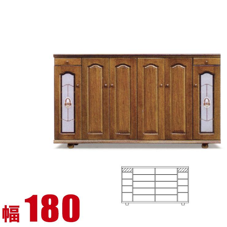 下駄箱 シューズボックス バルボッサ ロータイプ 幅180cm 完成品 日本製 送料無料