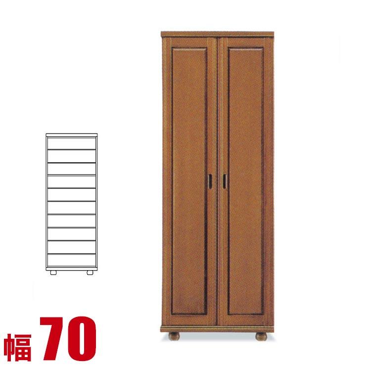 下駄箱 シューズボックス シンガー ハイタイプ 幅70cm 完成品 日本製 送料無料