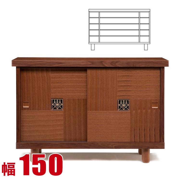 下駄箱 シューズボックス 善匠 下駄箱 シューズボックス ロータイプ ブラウン 幅150cm 完成品 日本製 送料無料
