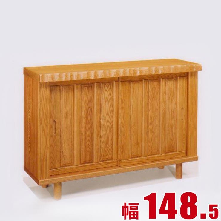 下駄箱 シューズボックス ナツハ 下駄箱 シューズボックス ロータイプ ナチュラル 幅148.5cm 完成品 日本製 送料無料