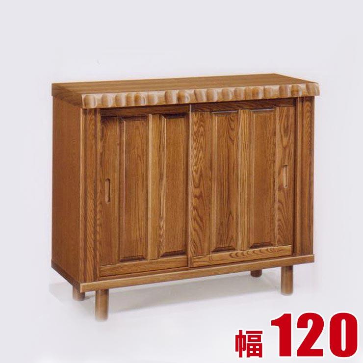 下駄箱 シューズボックス ナツハ 下駄箱 シューズボックス ロータイプ ブラウン 幅120cm 完成品 日本製 送料無料