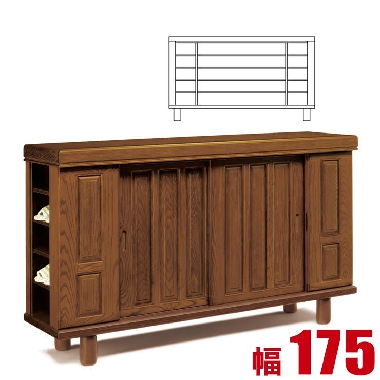 下駄箱 シューズボックス 大雅 下駄箱 シューズボックス ロータイプ 幅175cm 完成品 日本製 送料無料