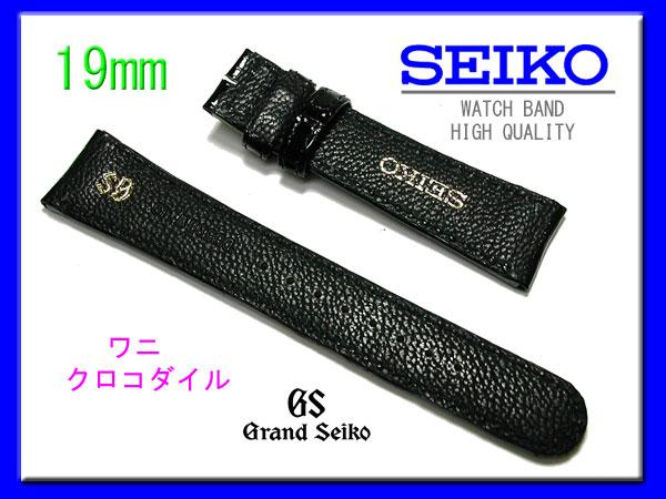 19 毫米手表带精工真正带 DD58BW 鳄鱼黑色 SBGR002 真正 02P11Apr15。