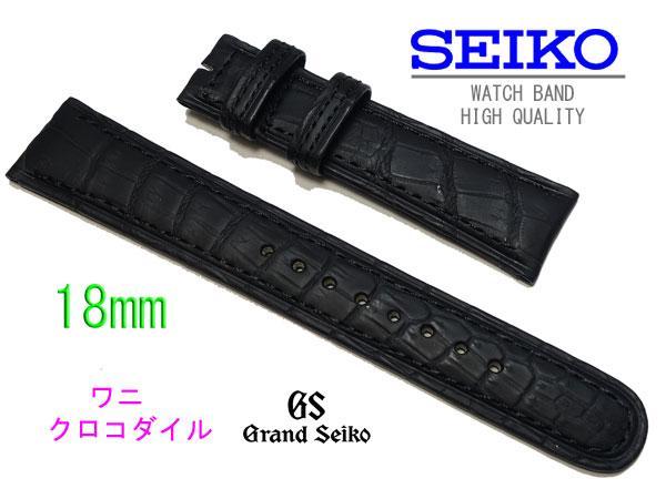 18mm  時計バンド  グランドセイコー純正ベルト  DEN8BW クロコダイル  黒 02P23Apr16