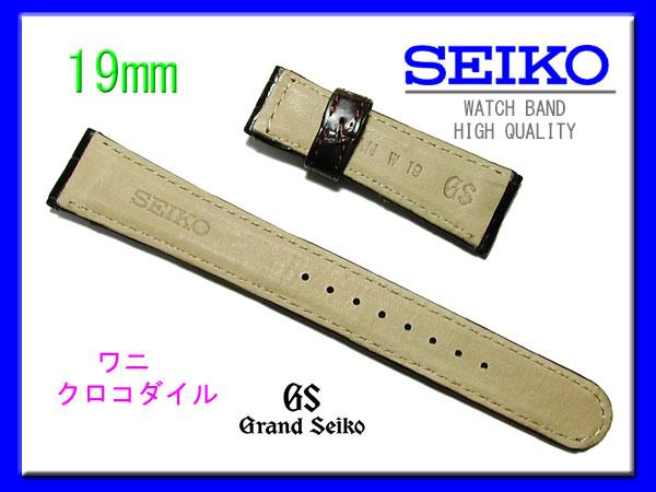 19 mm watch band Seiko genuine belt DEY 9ai-1 crocodile dark brown 02P10Jan15.