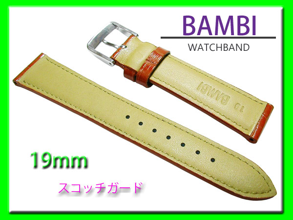 19mm バンビ 時計バンド スコッチガード BKM051N-R カーフ型押 チェスナット【 ネコポスにて発送】