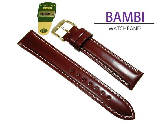 18mm バンビ 時計 ベルト SUA015EP ワイン コードバン 白ステッチ【送料無料 ネコポスにて発送】