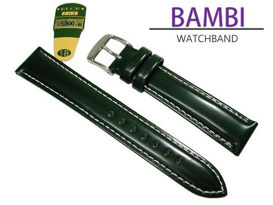 18mm バンビ 時計 ベルト SUA015MP グリーン コードバン 白ステッチ【送料無料 ネコポスにて発送】