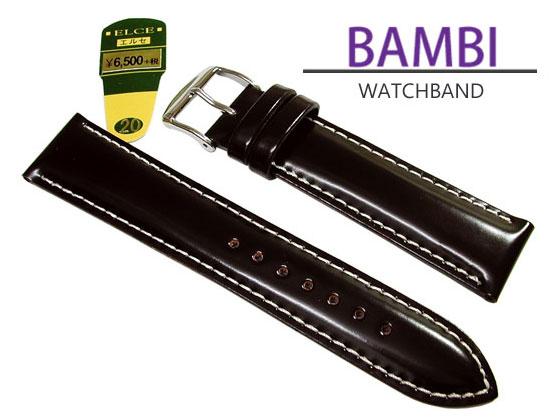 20mm バンビ 時計 ベルト SUA015BS ダークブラウン コードバン 白ステッチ【送料無料 ネコポスにて発送】