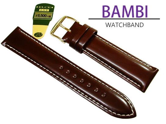 20mm バンビ 時計 ベルト SUA015CS ブラウン コードバン 白ステッチ【送料無料 ネコポスにて発送】