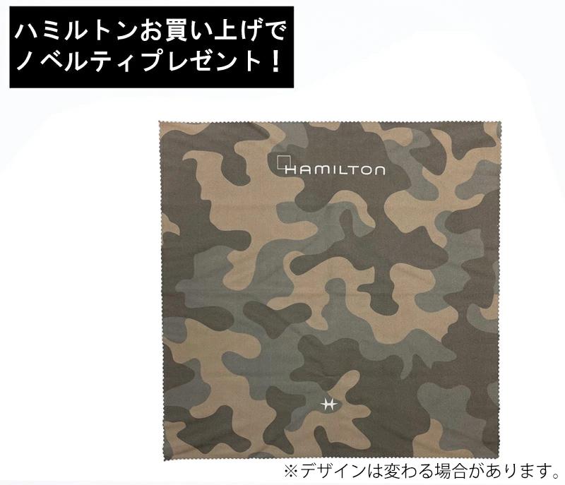 正規品 腕時計 ハミルトン HAMILTON メンズ ジャズマスター パワーリザーブ 42mm H32635131 機械式自動巻き【ショッピングローン24回無金利】レビューを書いてノベルティプレゼント!