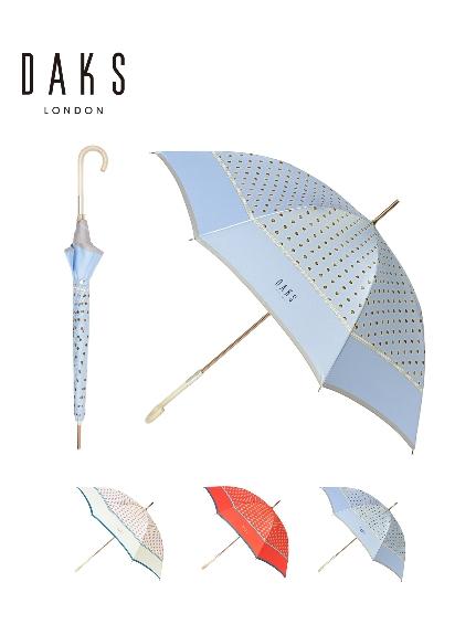 MOONBAT公式オンラインショップ 雨傘 長傘 DAKS ダックス オリジナルドット 激安通販ショッピング ふるさと割 グラスファイバー ギフト レディース 軽量 日本製 公式ムーンバット