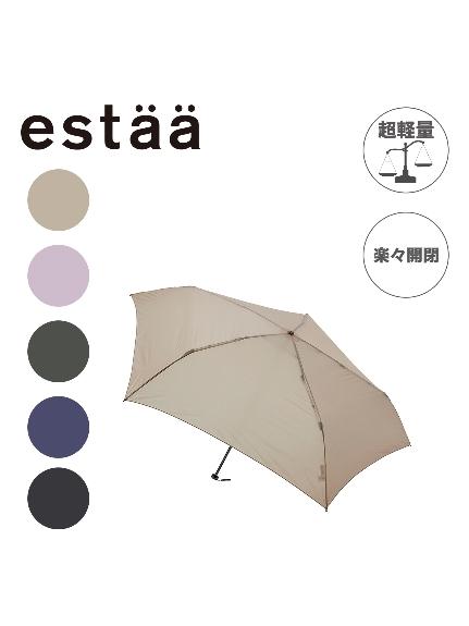 MOONBAT公式オンラインショップ 雨傘 折りたたみ傘 estaa エスタ オンラインショップ AIRSLIM エアスリム レディース 軽量 返品不可 楽々開閉 メンズ 超軽量 スリム 90g 公式ムーンバット