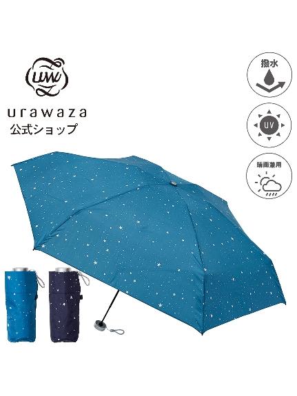 MOONBAT公式オンラインショップ 雨傘 折りたたみ傘 urawaza 最新アイテム ウラワザ 予約販売品 3秒でたためる UV 公式ムーンバット レディース 星柄 晴雨兼用