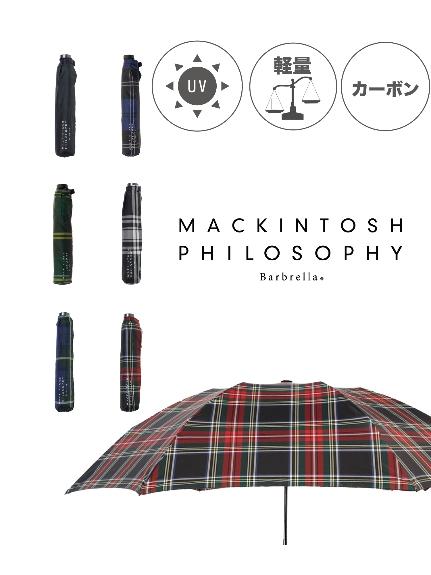 <title>MOONBAT公式オンラインショップ 雨傘 折りたたみ傘 激安挑戦中 MACKINTOSH PHILOSOPHY マッキントッシュ フィロソフィー マッキントッシュフィロソフィー バーブレラチェック 公式ムーンバット レディース メンズ UV 軽量</title>