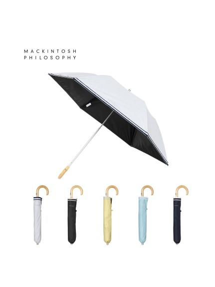 MOONBAT公式オンラインショップ 日傘 折りたたみ傘 MACKINTOSH PHILOSOPHY マッキントッシュ フィロソフィー マッキントッシュフィロソフィー セール 今ダケ送料無料 一級遮光 遮熱 公式ムーンバット フワクール 楽々開閉 雨の日OK軽量 無地折りたたみ傘 UV