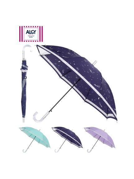 MOONBAT公式オンラインショップ 雨傘 長傘 OTHER BRAND アザーブランド 超激安特価 アルジー ALGY 子供用 UV 公式ムーンバット 軽量 ジャンプ式 星 55cmは窓付 人気上昇中 晴雨兼用 ドット 窓付き